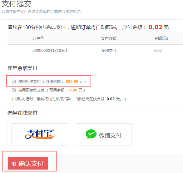 http://www.freeshop.cn/data/upload/shop/article/05585187568750883.png