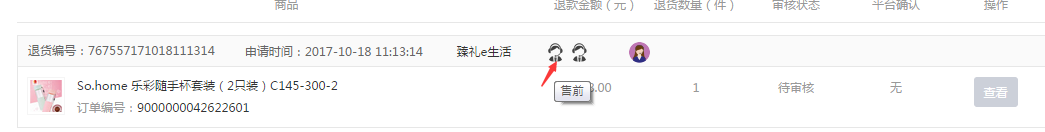 http://www.freeshop.cn/data/upload/shop/article/05617235386566897.png