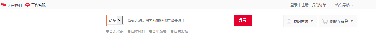 http://www.freeshop.cn/data/upload/shop/article/06191039428779079.png