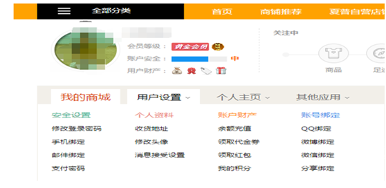 http://www.freeshop.cn/data/upload/shop/article/06669575031403815.png