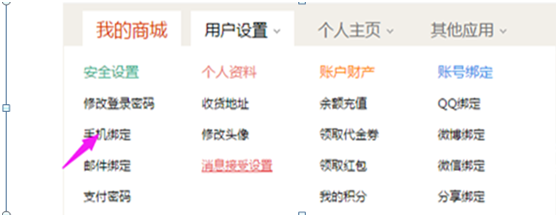 http://www.freeshop.cn/data/upload/shop/article/06669575219057988.png