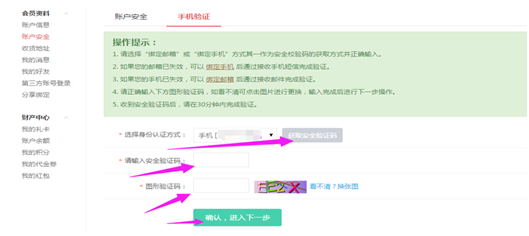 http://www.freeshop.cn/data/upload/shop/article/06669575433269050.png