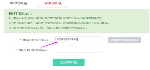 http://www.freeshop.cn/data/upload/shop/article/06669575648775779.png