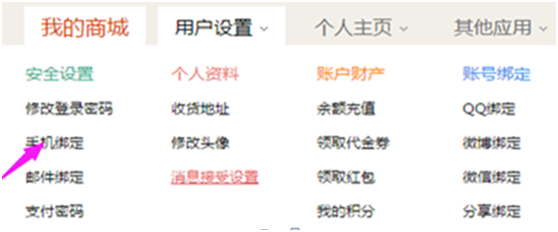 http://www.freeshop.cn/data/upload/shop/article/06669576527588741.png