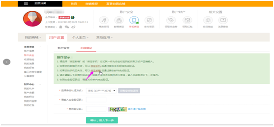 http://www.freeshop.cn/data/upload/shop/article/06669580217028058.png