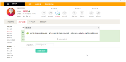 http://www.freeshop.cn/data/upload/shop/article/06669580483480296.png