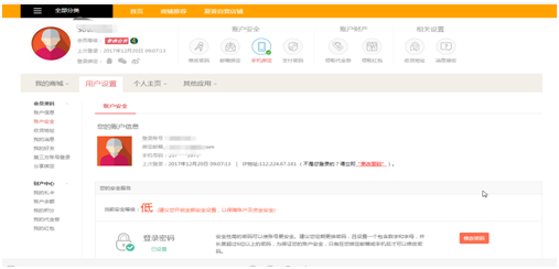 http://www.freeshop.cn/data/upload/shop/article/06669580729914588.png