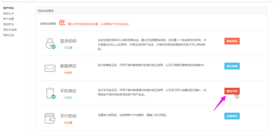 http://www.freeshop.cn/data/upload/shop/article/06669581043975379.png