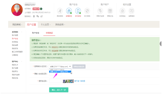 http://www.freeshop.cn/data/upload/shop/article/06669581671424223.png