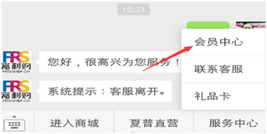http://www.freeshop.cn/data/upload/shop/article/06669592586459165.png