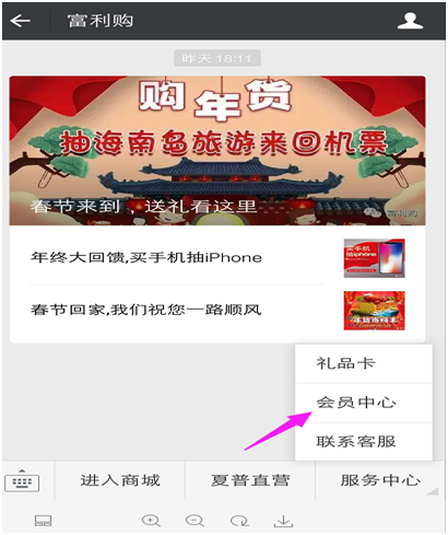 http://www.freeshop.cn/data/upload/shop/article/06669592784197235.png