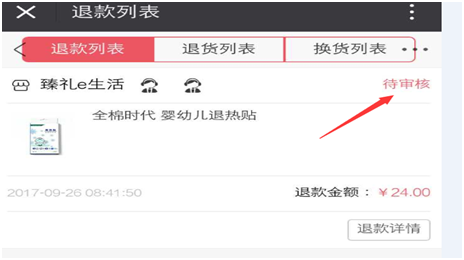 http://www.freeshop.cn/data/upload/shop/article/06669594481085998.png