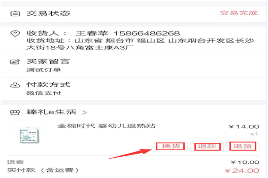 http://www.freeshop.cn/data/upload/shop/article/06669601885260062.png